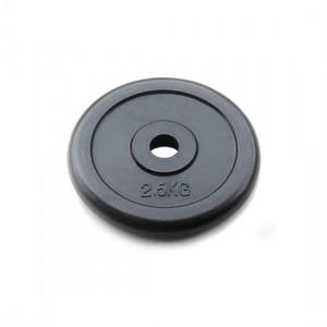 Блин для штанги обрезиненный 2.5 кг, d 26мм