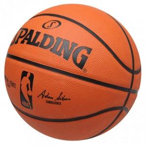 Мяч для баскетбола Spalding АО51