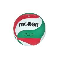Мяч для волейбола Molten NCAA бело-красный, FIVA, класс Люкс