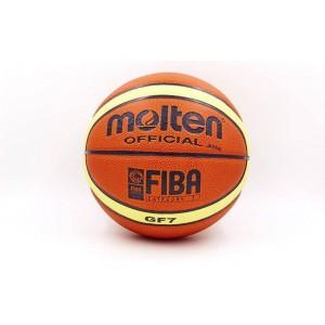Мяч для баскетбола Molten GK96 №7