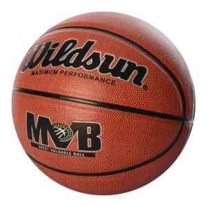 Мяч для баскетбола Wildsun MVB 6