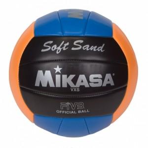 Мяч для волейбола Mikasa VXS-01