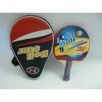 Теннисная ракетка Boli Star 9018 в чехле