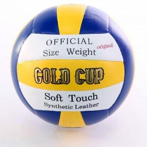 Мяч для волейбола Cold Cup Soft-Touch цветной