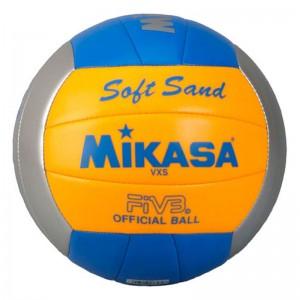 Мяч для волейбола Mikasa VXS-02