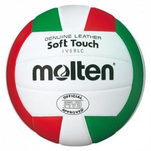 Мяч для волейбола Molten бело-красно-зеленый, класс Люкс
