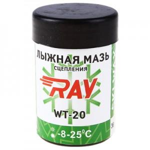 Мазь лыжная RAY синтетическая светло-зеленая  -10 -18